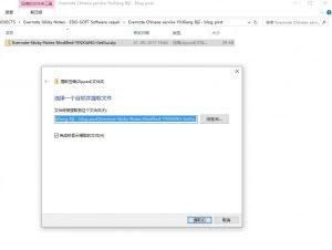 Unzipping modified DLL files